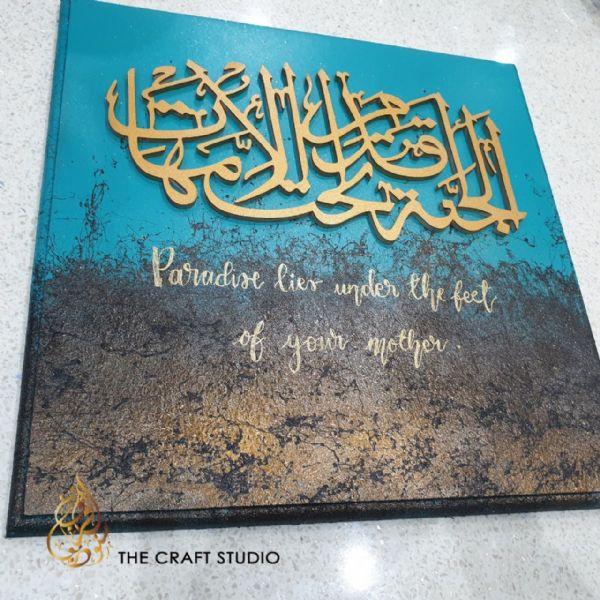 Paradise & Mother Hadith Islamic Art Teal Fusion